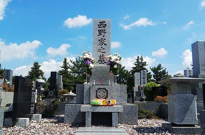 西野家の墓